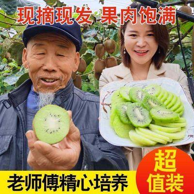 陕西绿心纯甜猕猴桃孕妇新鲜时令水果批发奇异果迷糊弥核桃非红心