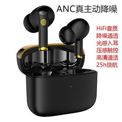 无线蓝牙耳机 ANC主动降噪双耳入耳式迷你华强北三代苹果安卓通用
