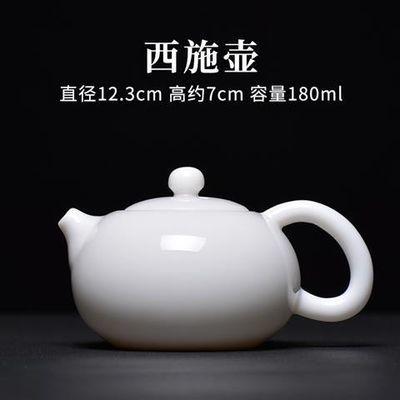 德化白瓷茶壶陶瓷西施泡茶壶家用小号过滤冲茶器红茶功夫茶具单壶