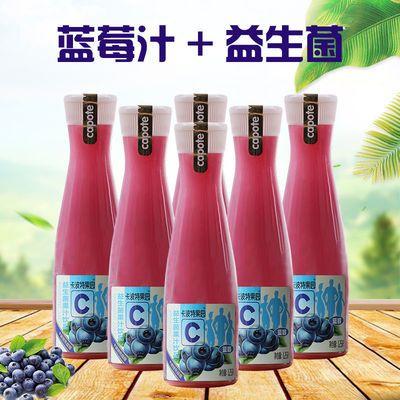 益生菌蓝莓汁1.25L*6大瓶装 益生菌果汁蓝莓汁酸梅进口奶源乳酸菌