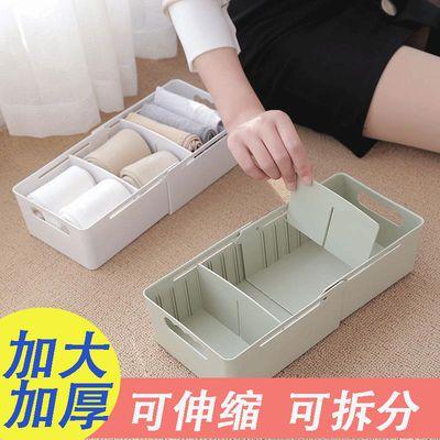 可伸缩抽屉分隔桌面收纳盒多功能家用衣柜收纳自由隔断置物盒