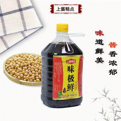 5斤装味极鲜生抽家用调味汁凉拌菜炒菜调料家用厂家直销