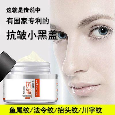 【抗皱小黑盖】六胜肽光面霜滋润淡化细纹修复肌肤紧致皮肤花月情