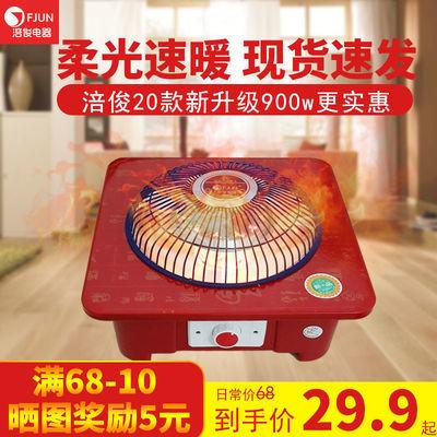 取暖器家用烤火炉节能暖脚器烤火盆小太阳电热器办公室宿舍小型