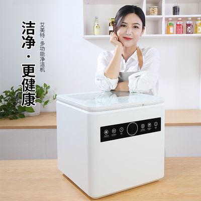 艾美特洗碗机全自动家用嵌入式小型消毒柜4套多功能净洁机SX1808