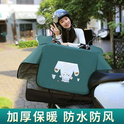 电动车挡风被加绒加厚加大冬季防水摩托电瓶自行车防雨防晒挡风罩