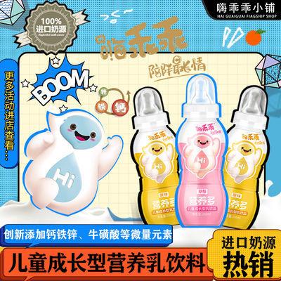 儿童成长营养酸奶含乳牛奶整箱批发早餐益生菌乳酸菌饮料奶瓶装