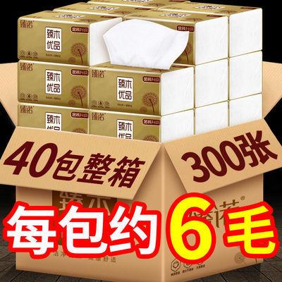 https://t00img.yangkeduo.com/goods/images/2020-10-13/05136e53b1b4b80308dd364d48fbabf9.jpeg