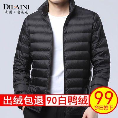 新款冬季轻薄男士羽绒服男短款立领鸭绒外套潮流男装冬装外套户外