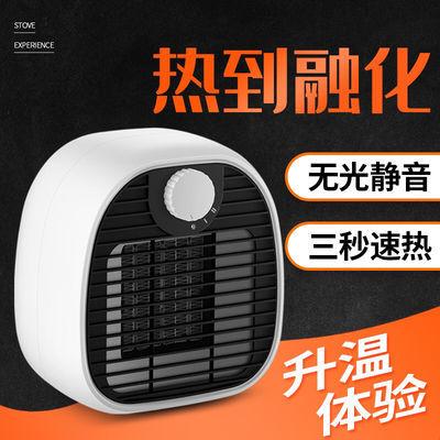 91376/迷你暖风机家用节能省电小型取暖器速热电热风扇宿舍办公室电暖气