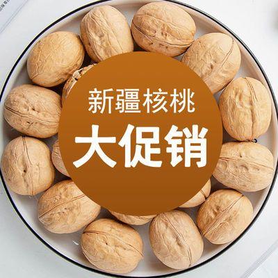 新疆纸皮核桃薄皮大核桃仁原味新货新鲜薄壳批发坚果零食孕妇