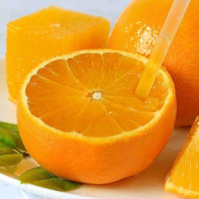 【可以吸的橙子】湖北红美人爱媛果冻橙新鲜橙子当季水果顺丰包邮
