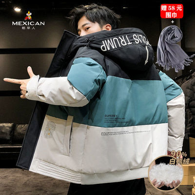 Mexican稻草人羽绒服男冬季新款韩版帅气学生工装轻薄加厚男外套