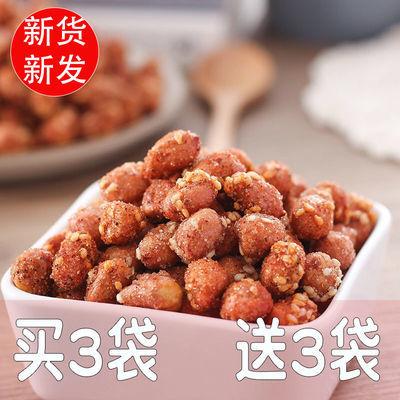 https://t00img.yangkeduo.com/goods/images/2020-10-13/5f8f458490f6d27fd770512edd67ad4e.jpeg