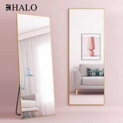 【HALO】简约全身镜子网红落地镜少女穿衣镜服装店学生宿舍试衣镜