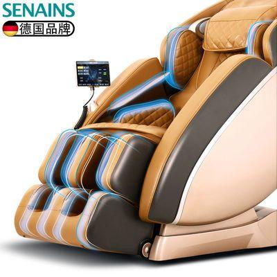 德国SENALNS按摩椅家用全身太空舱语音揉捏腰部头部推拿按摩器E7