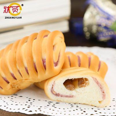 状圆紫薯夹心面包整箱新鲜孕妇儿童学生早餐即食代餐营养早点食品