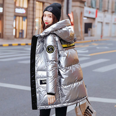 丝柏舍2020冬装新款女韩版长袖连帽修身中长保暖羽绒服B