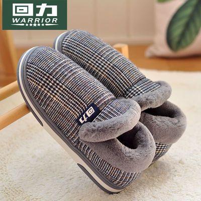 回力包脚跟保暖棉鞋男士秋冬季家用室内防滑厚底包跟月子棉拖鞋女
