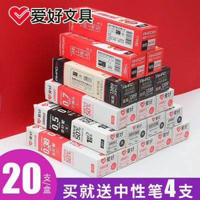 https://t00img.yangkeduo.com/goods/images/2020-10-13/ca115d21eaccec01e74c91443277b59e.jpeg