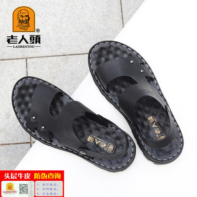 老人头凉鞋男夏季新款真皮男士凉鞋防滑耐磨沙滩鞋休闲男士凉拖鞋