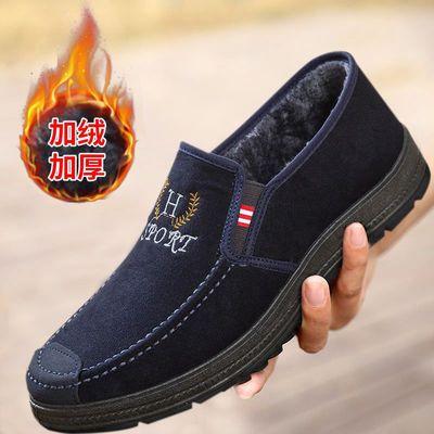 新款老北京帆布鞋防滑耐磨一脚蹬豆豆鞋春秋新款舒适休闲男鞋单鞋