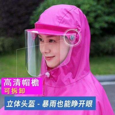 39379/新款雨衣女单人头盔电动车双人摩托车男防暴雨加大加厚电瓶车雨披
