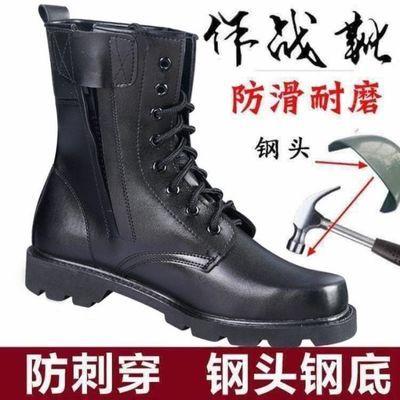 正品军靴男特种兵作战靴秋冬马丁靴高帮作训鞋工装保安鞋雪地棉