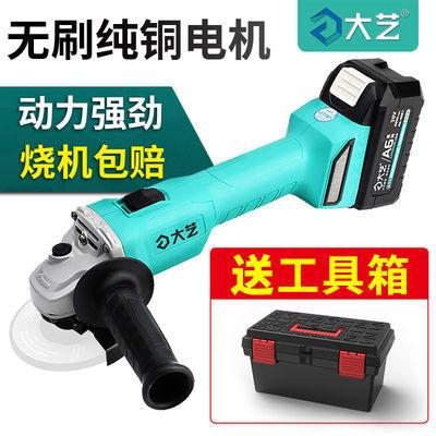 39361/正品大艺充电角磨机切割机多功能万用磨光机打磨机小型手磨机锂电