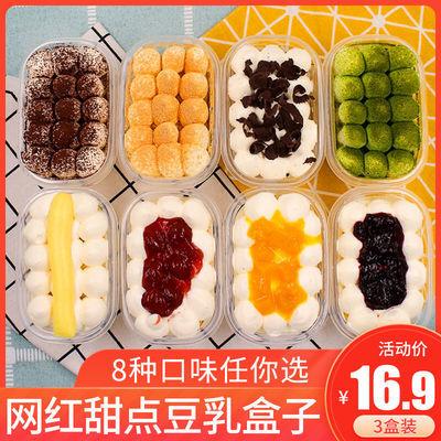 豆乳盒子蛋糕千层奶油慕斯榴莲提拉米苏网红零食甜品甜点冰淇淋