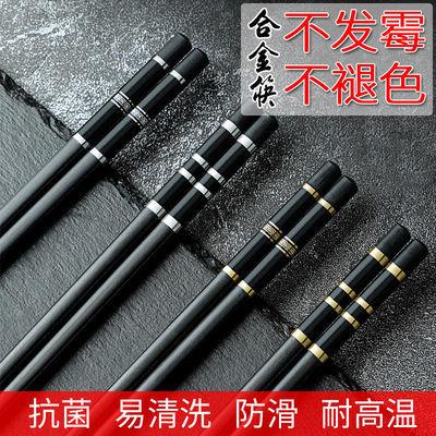 高档合金筷子家用防滑防霉耐高温日式无漆酒店专用商用新款抗菌筷