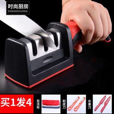 磨刀器磨刀石家用菜刀磨刀神器快速精磨剪刀厨房用品