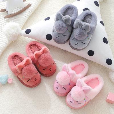 儿童棉拖鞋男童女童秋冬中大童防滑卡通可爱室内小孩亲子宝宝拖鞋