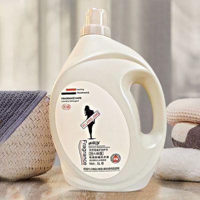 【爆款冲量】依浪净香水洗衣液家庭装高效洁净持久留香带箱10斤
