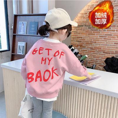 女童加绒卫衣2020秋冬新款中小童宝宝洋气卫衣儿童打底衫套头上衣