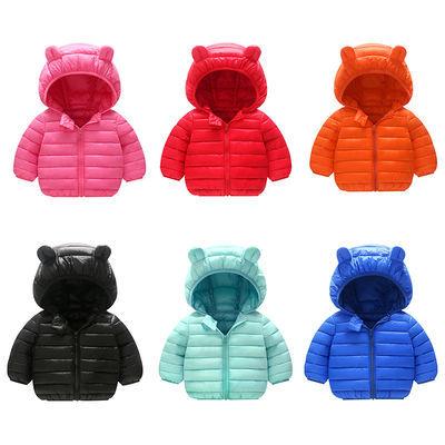 儿童棉衣2020新款男女童轻薄款羽绒棉服时尚连帽宝宝冬装保暖外套