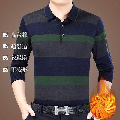 【加绒款/薄款可选】大陆一号男装POLO衫翻领长袖秋装立领条纹T恤