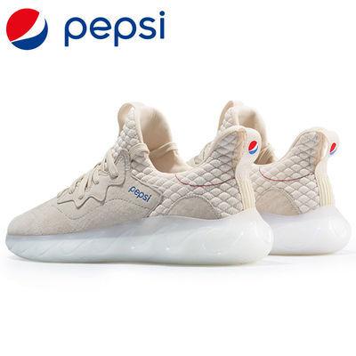 Pepsi/百事男鞋潮透气保暖高弹爆米花牛筋底真皮运动休闲鞋老爹鞋