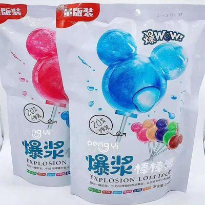 鹏逸爆浆棒棒糖柠檬可乐酸奶草莓蓝莓芒果味分享装220g*2袋夹心糖