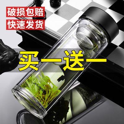 时尚商务双层玻璃杯男女士水杯大容量隔热加厚泡茶杯子可定制logo
