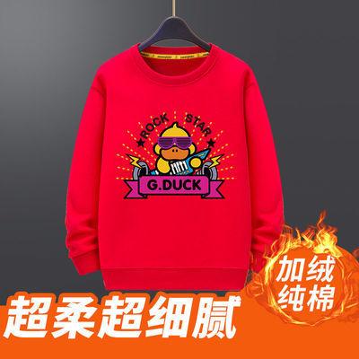 https://t00img.yangkeduo.com/goods/images/2020-10-14/b23e649f178c7dfec53865a6f2001cc0.jpeg
