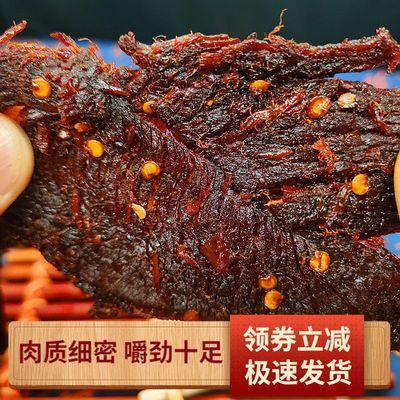 牛肉干500g正宗内蒙古手撕牛肉干风干麻辣香辣肉干零食250/750g