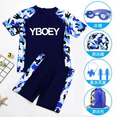50004/泳衣儿童男童短袖分体泳衣中大童男童泳衣套装防晒速干泳衣