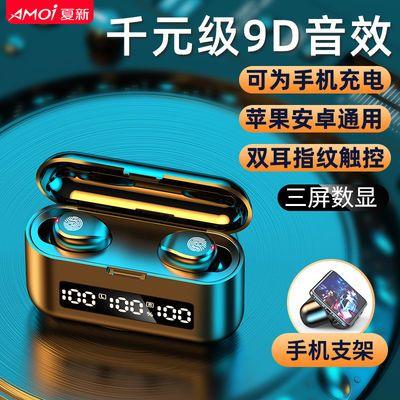 37384/夏新真无线蓝牙耳机5.2双耳无线运动入耳塞式迷你vivOPPO华为通用