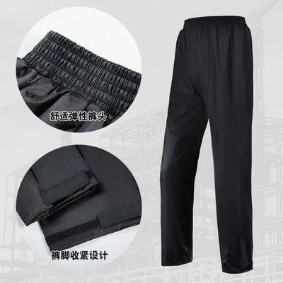 71692/单条雨裤加肥加大大号半身防水裤男女薄款夏季耐磨大码防暴雨单件