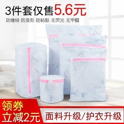 洗衣袋洗文胸袋大号机洗洗衣网袋护洗袋耐用双层加厚内衣袋不变形