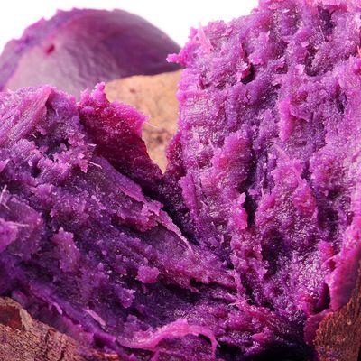 紫薯新鲜地瓜礼盒紫罗兰农家自种紫薯紫心山芋代餐紫薯红番薯新鲜