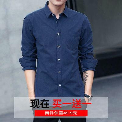男士衬衫长袖牛津纺春秋季韩版休闲衬衣青年工衣外套免烫纯色上衣