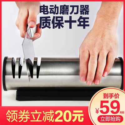 电动磨刀神器家用自动磨刀器电动磨刀器德国多功能全自动磨刀神器
