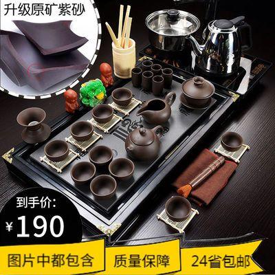 功夫茶具套装实木茶盘陶瓷紫砂茶壶茶海喝茶茶杯茶台整套茶道配件